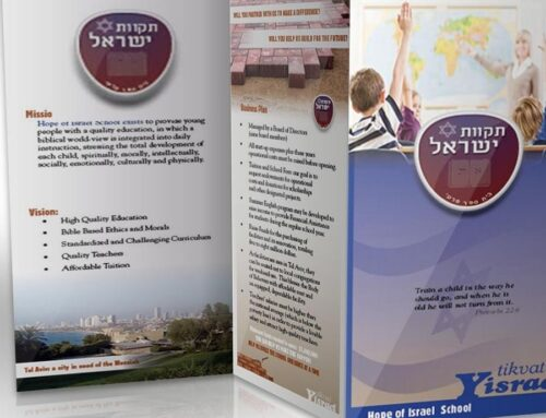 HOPE OF ISRAEL SCHOOL BROCHURE